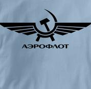 Aeroflot T Shirt Russian BLUE Airlines T Shirt Aviation T Shirt Soviet T Shirt Russian T Shirt